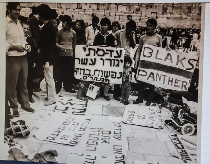 STORIA. Israele. Ebrei mizrahi: dal mito dell'inclusione alla costante marginalizzazione