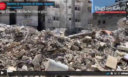 Dentro le macerie di Gaza. #gaza1