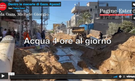 Dentro le macerie di Gaza. #gaza2